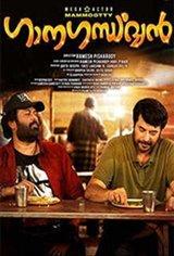 Ganagandharvan Movie Poster