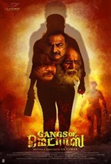 Gangs Of Madras Large Poster