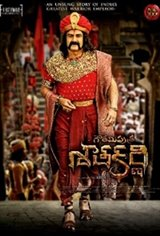 Gautamiputra Satakarni Movie Poster