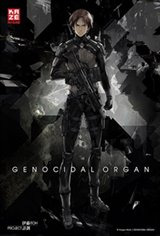 Genocidal Organ Movie Poster