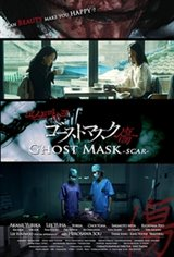 Ghost Mask: Scar Movie Poster