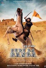 Guru Da Banda Large Poster