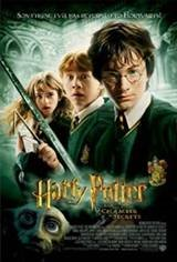 Harry Potter and the Chamber of Secrets: The IMAX 2D Experience Movie Poster