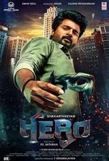 Hero (Tamil) Movie Poster