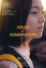 House of Hummingbird (Beol-sae) Movie Poster