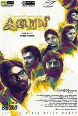 Iraivi Movie Poster