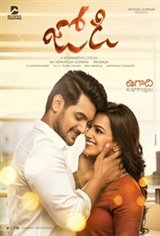 Jodi (Telugu) Movie Poster