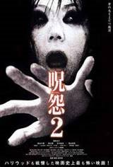 Ju-on: The Grudge 2 Movie Poster