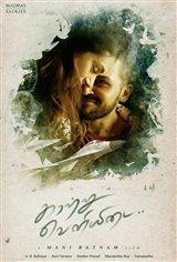 Kaatru Veliyidai Movie Poster
