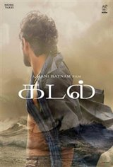 Kadal Movie Poster