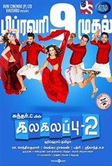 Kalakalappu 2 Movie Poster