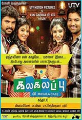 Kalakalappu @ Masala Cafe Movie Poster