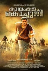 Kayamkulam Kochunni Movie Poster