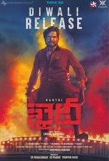Khaidi (Telugu) Movie Poster