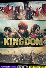 Kingdom Movie Poster