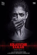 Kolaiyuthir Kaalam Movie Poster