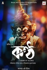 Konttho Movie Poster