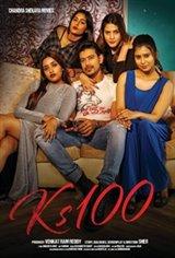 KS 100 Movie Poster