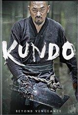 Kundo Movie Poster