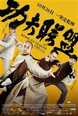 Kung Fu League Movie Poster