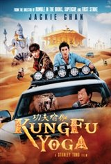 Kung-Fu Yoga Movie Poster