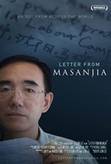 Letter From Masanjia Movie Poster