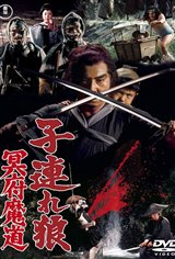 Lone Wolf and Cub: Baby Cart in the Land of Demons Movie Poster