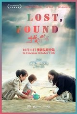 Lost, Found Movie Poster