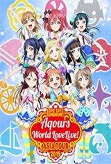 Love Live! Sunshine! Aqours World Love Live! Asia Tour 2019 Large Poster
