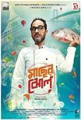 Maacher Jhol Movie Poster