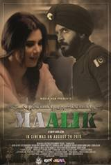 Maalik Movie Poster