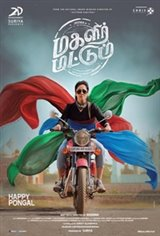 Magalir Mattum Movie Poster