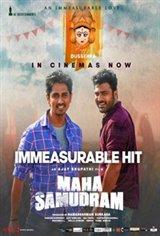 Maha Samudram (Telugu) Movie Poster