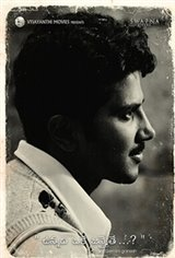 Mahanati (Telugu) Movie Poster