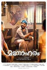 Manoharam Movie Poster