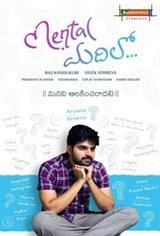 Mental Madhilo Movie Poster