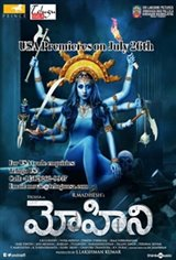 Mohini (Telugu) Movie Poster