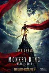 Monkey King: Hero Is Back Movie Poster