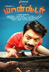 Monster (Tamil) Movie Poster