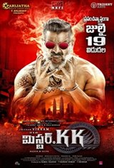 Mr. KK (Mister KK) Movie Poster