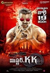 Mr. KK (Mister KK) Movie Poster
