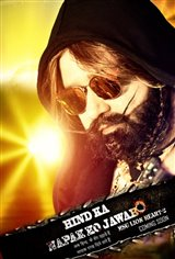 MSG Lion Heart 2 Movie Poster