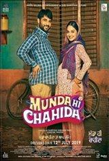 Munda Hi Chahida Large Poster