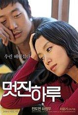 My Dear Enemy (v.o.) Movie Poster