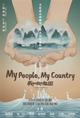 My People, My Country Large Poster