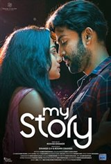 My Story Movie Poster