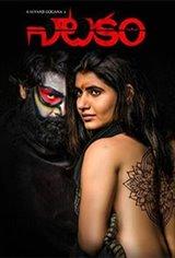 Natakam Movie Poster
