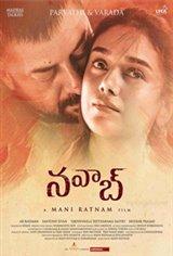 Nawaab (Nawab) Movie Poster