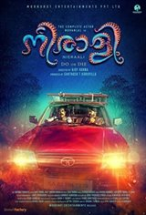 Neerali Movie Poster