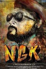 NGK (Tamil) Large Poster